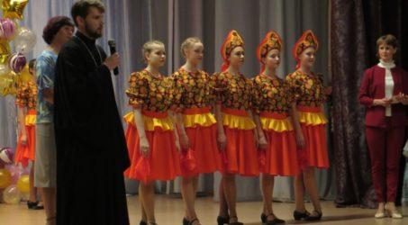 Отчётный концерт отделения хореографического искусства ЦДЭР «СОЗВЕЗДИЕ»