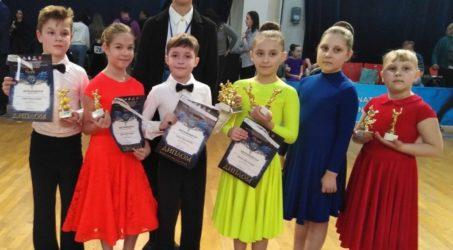 Международный конкурс по спортивным бальным танцам «Большой приз Динамо»