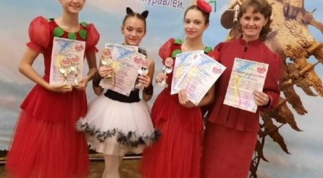 Международный фестиваль-конкурс «Радуга талантов»