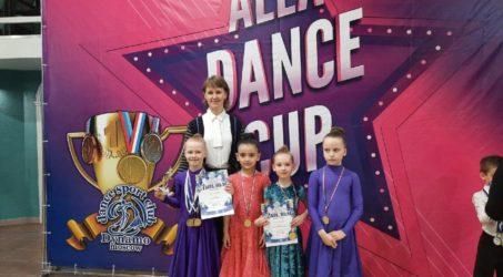 Региональный турнир «ALLA DANCE CUP»