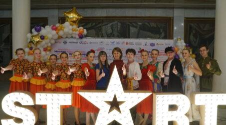 I Международная премия в области культуры и искусства г. Санкт-Петербург