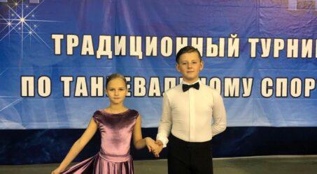 Международный турнир по танцевальному спорту Динамиада-2021